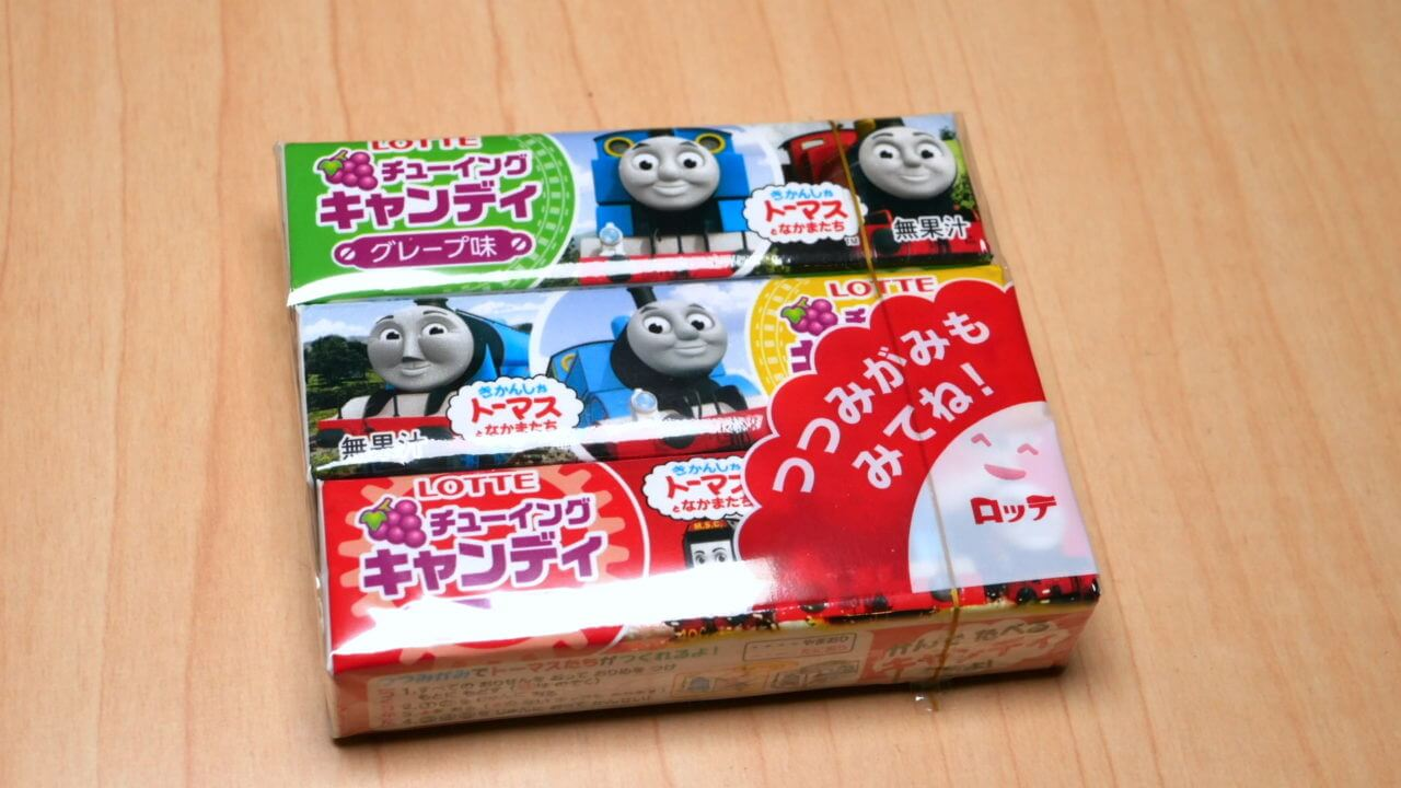 トーマスのチューイングキャンディの包装