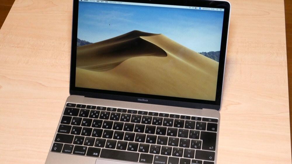 実際に使ってみて感じた、Macbook12インチの良い点