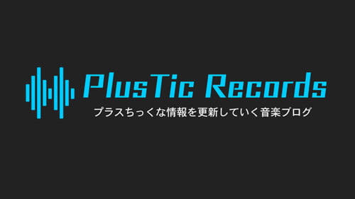 PlusTic Records