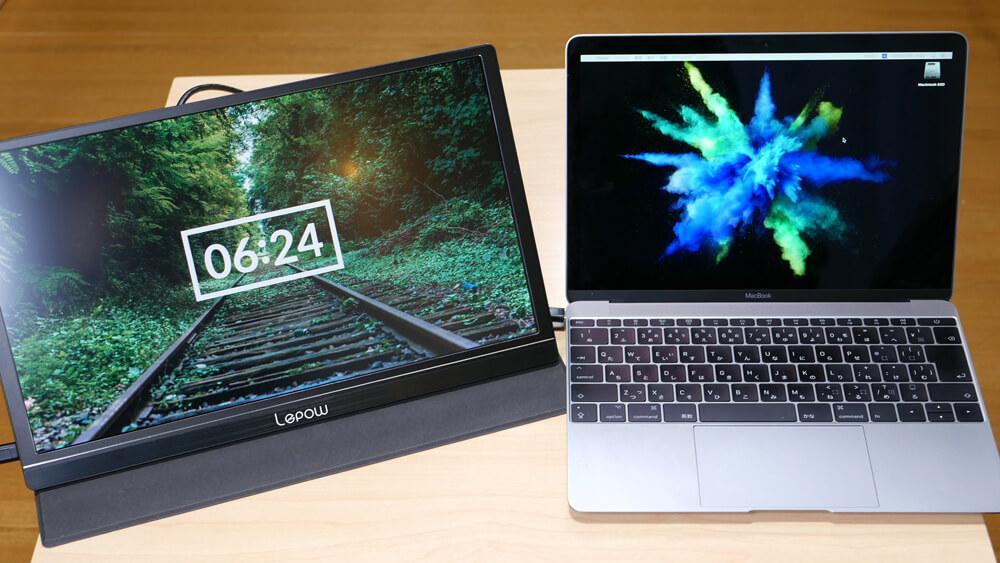 Lepow Z1 レビュー:USB-Cを搭載!場所を選ばず画面を増やせる、15.6インチポータブルモニター