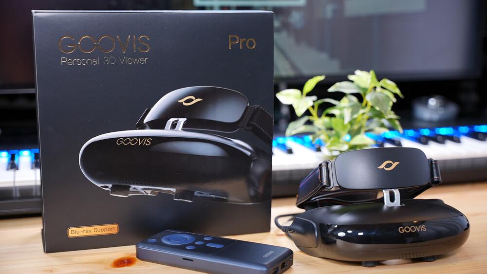 GOOVIS Pro レビュー:3D対応!有機ELを使用した超高画質なヘッドマウントディスプレイ
