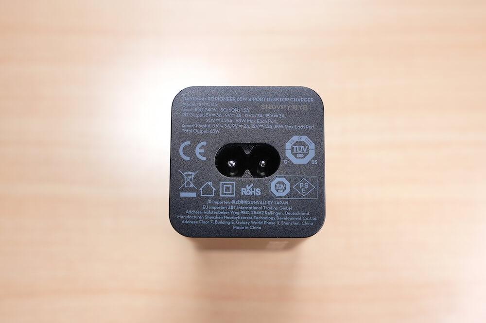 RAVPower RP-PC136の背面はメガネプラグ形をケーブルを挿す