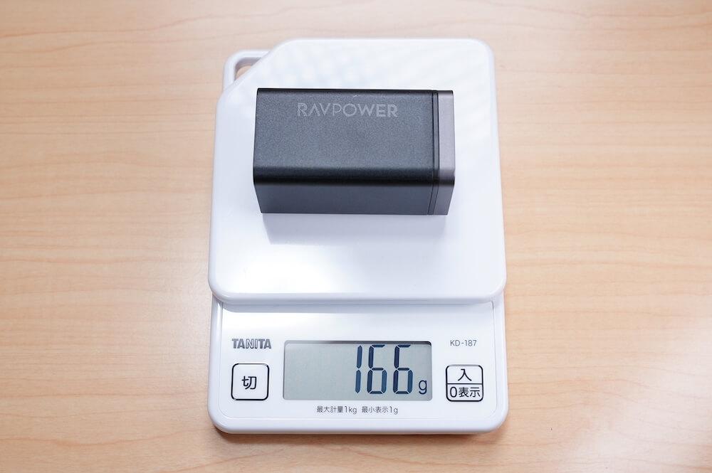 RAVPower RP-PC136の重量は166g