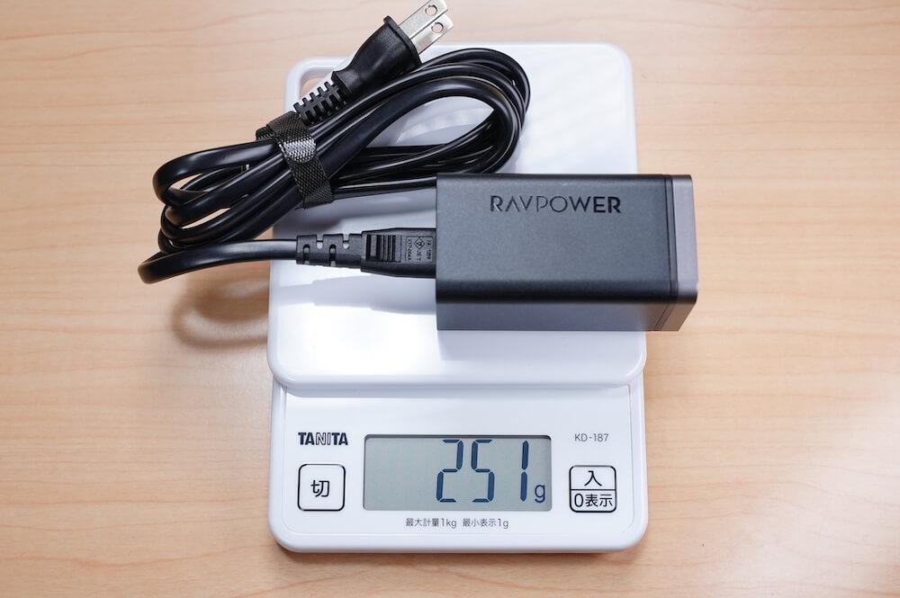 RAVPower RP-PC136のケーブル込みの重さは251g